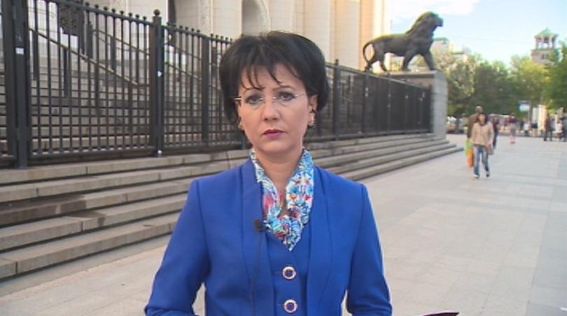 румяна-арнаудова