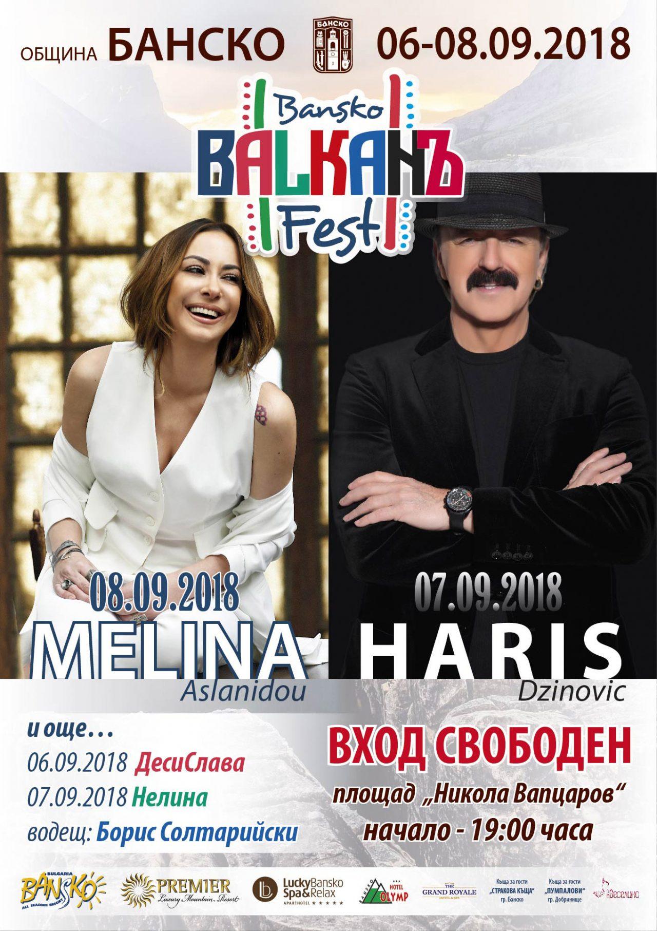 Bansko-fest-2018-1-1280x1813.jpg