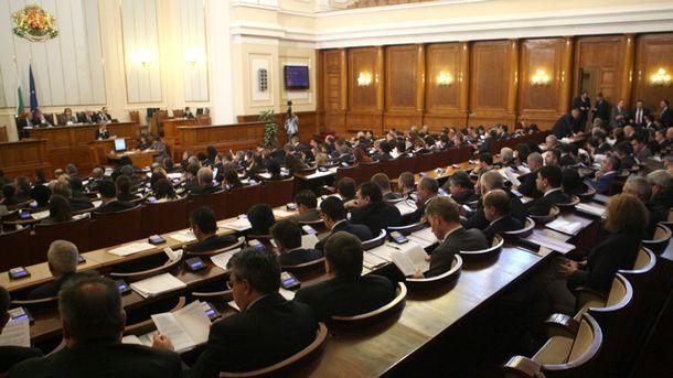 парламент.jpg