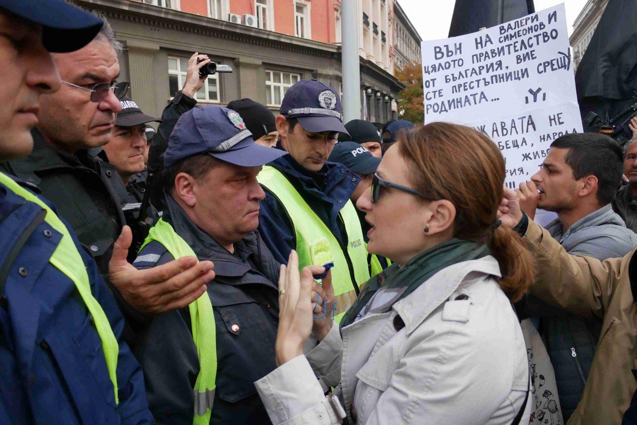 протест за оставка на Валери Симеонов~15