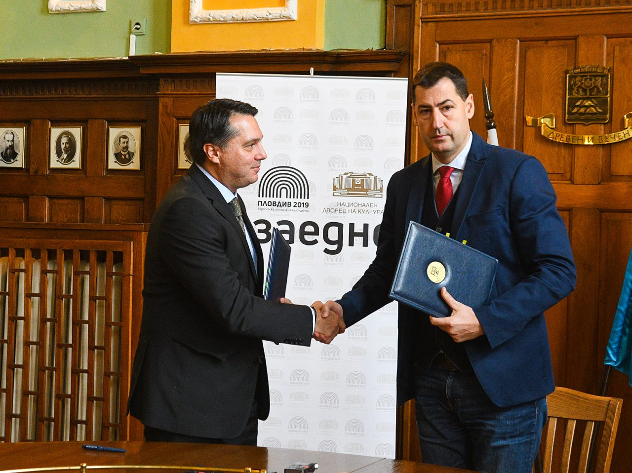Меморандум за партньорство подписахакметът Иван Тотев, с НДК06