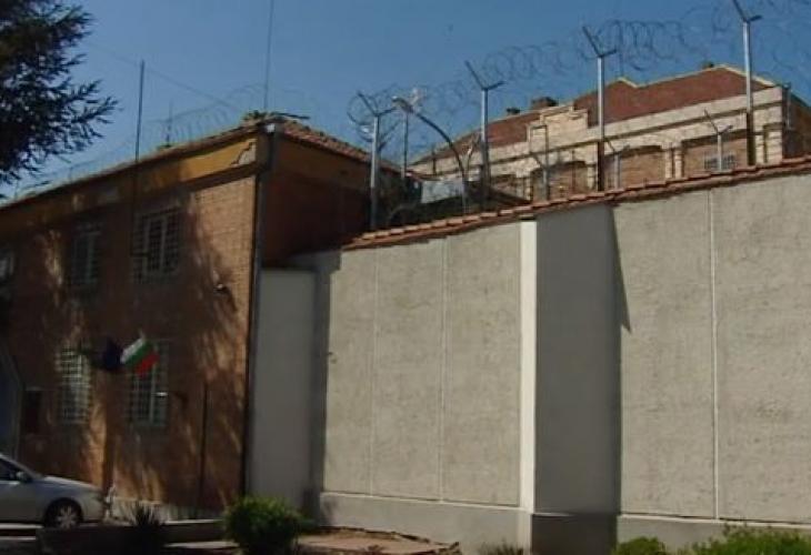 затвор варна