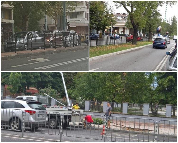 Катастрофи Пловдив