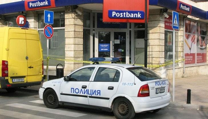 Обирджия на банка Русе