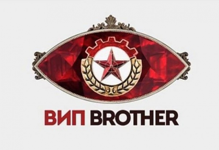 vip-brother