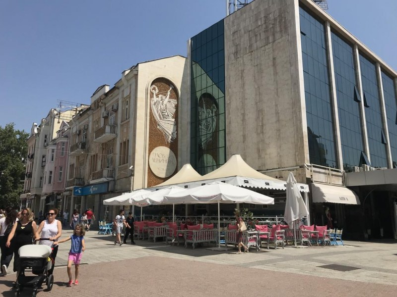Главната улица на Пловдив