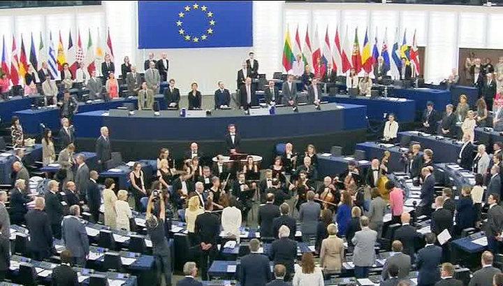 Евро парламент