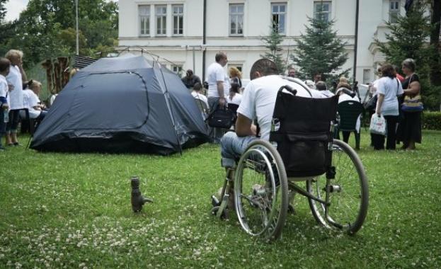 Палатки на хората с увреждания