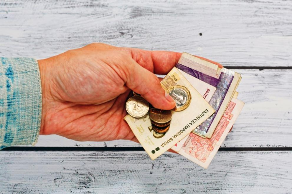 Пари пенсии