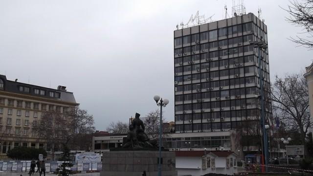Партиен дом Пловдив