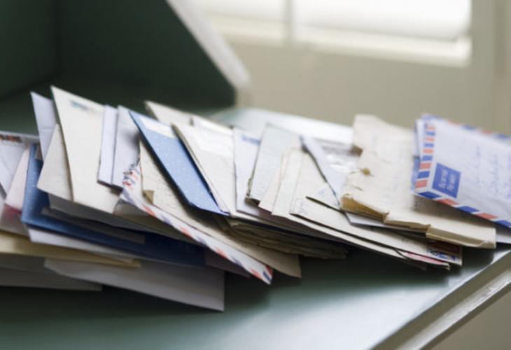 Писма поща