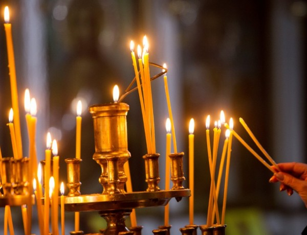Празник църква