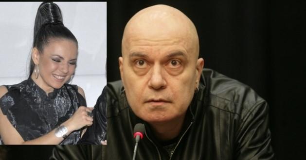 Слави Трифонов, Невена Цонева