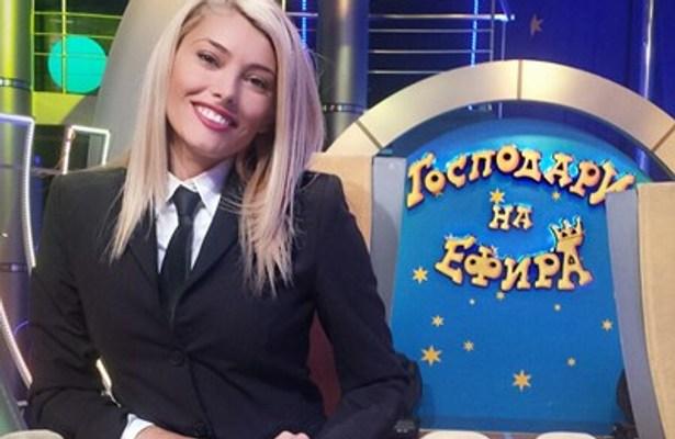 Ева Веселинова