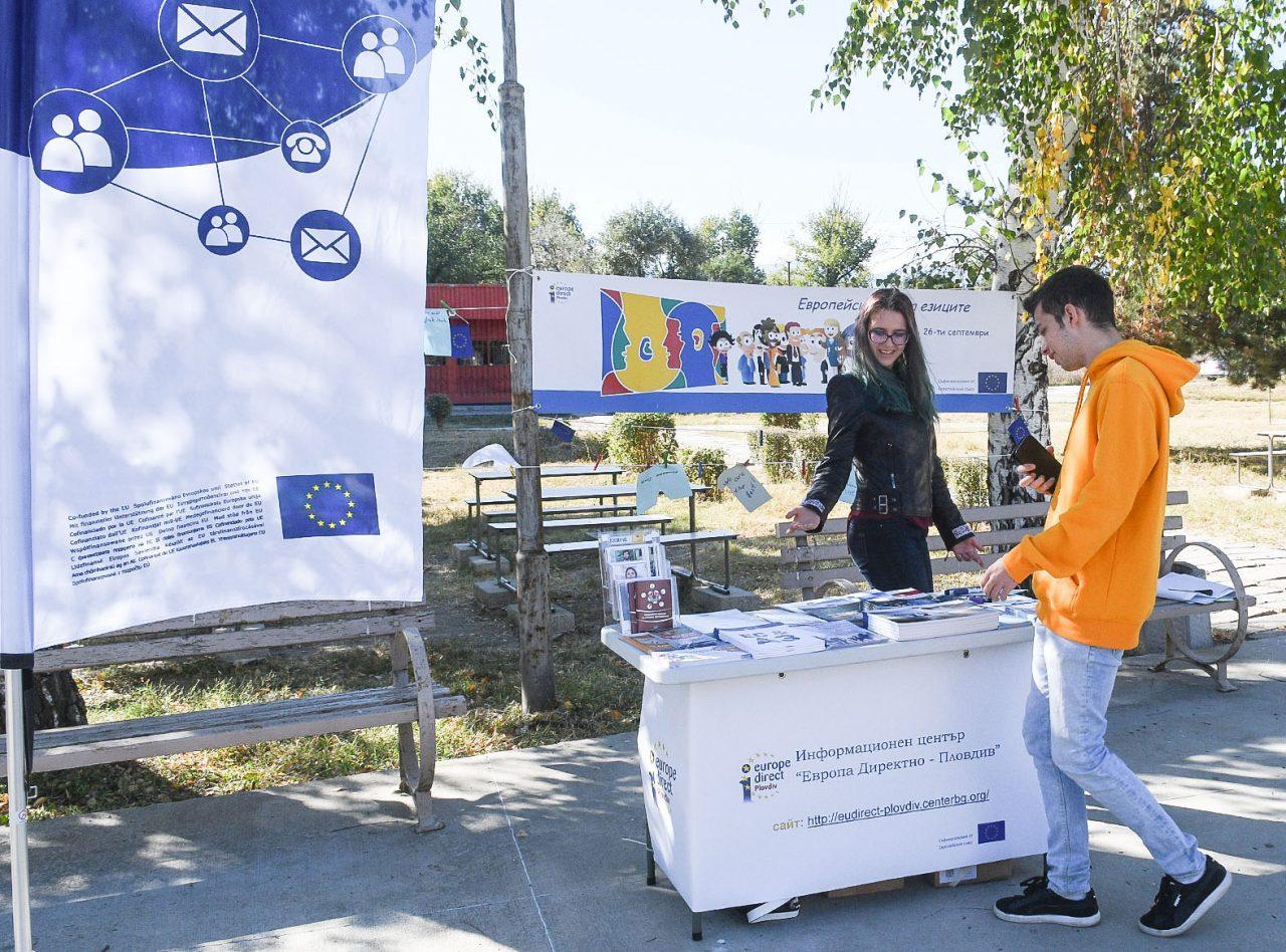 Ден на Европейските езици 02