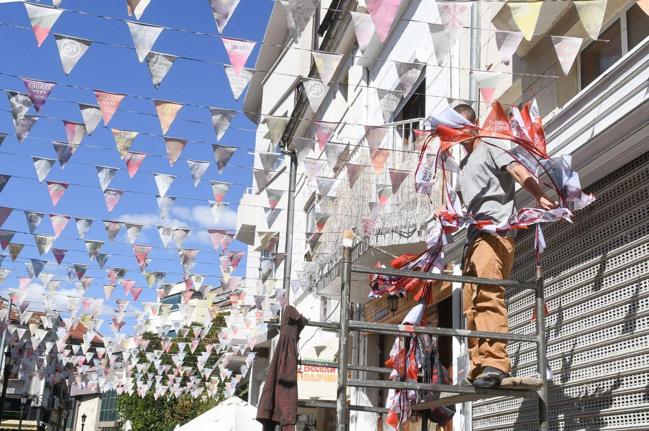 Пловдив се готви за Капана фест 03