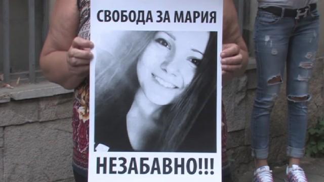 Мария Гиздева