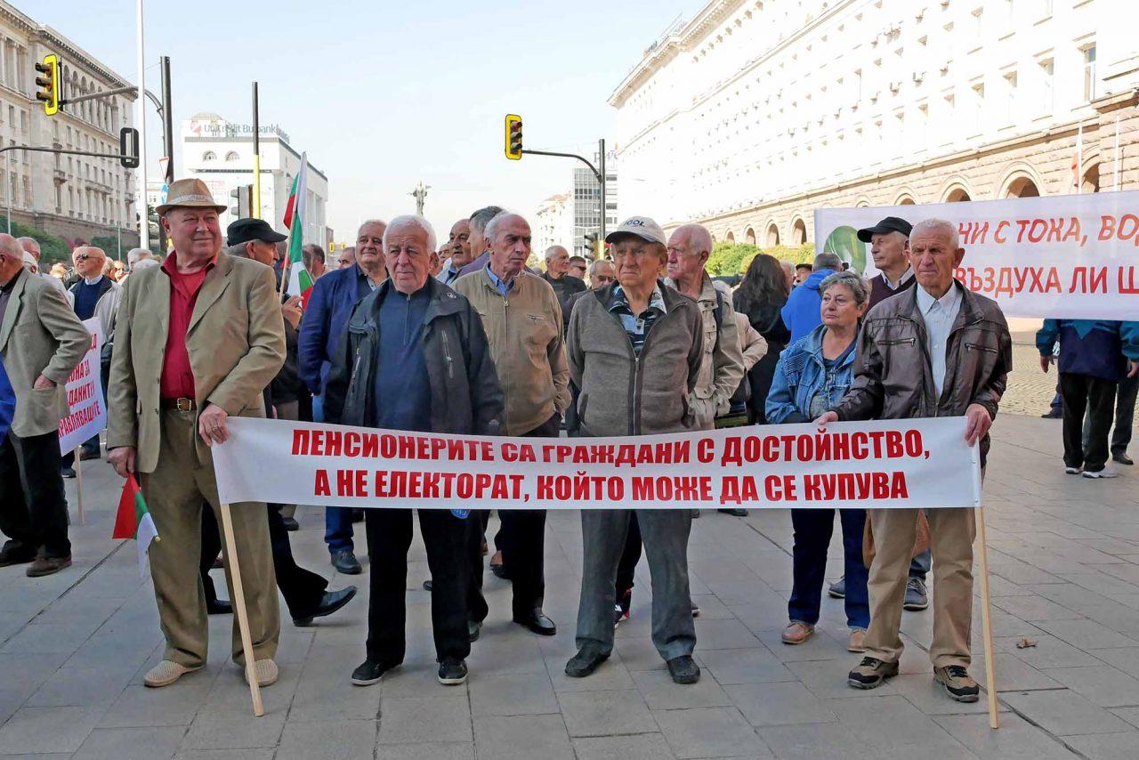 Национален протест на пенсионерите пред министерски съвет (1)