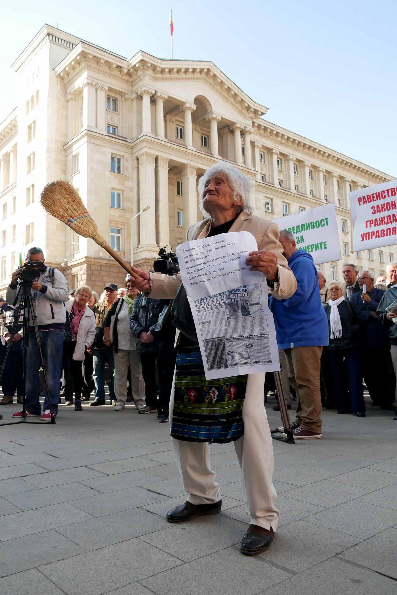 Национален протест на пенсионерите пред министерски съвет (10)