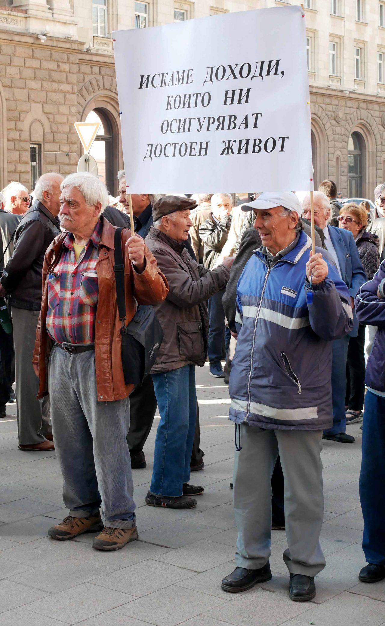 Национален протест на пенсионерите пред министерски съвет (2)