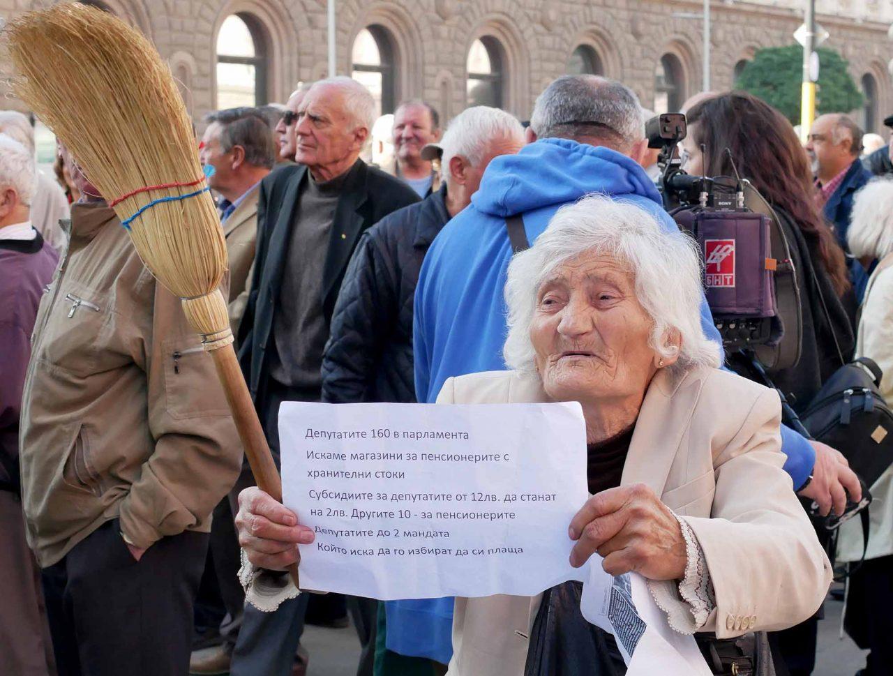 Национален протест на пенсионерите пред министерски съвет (3)