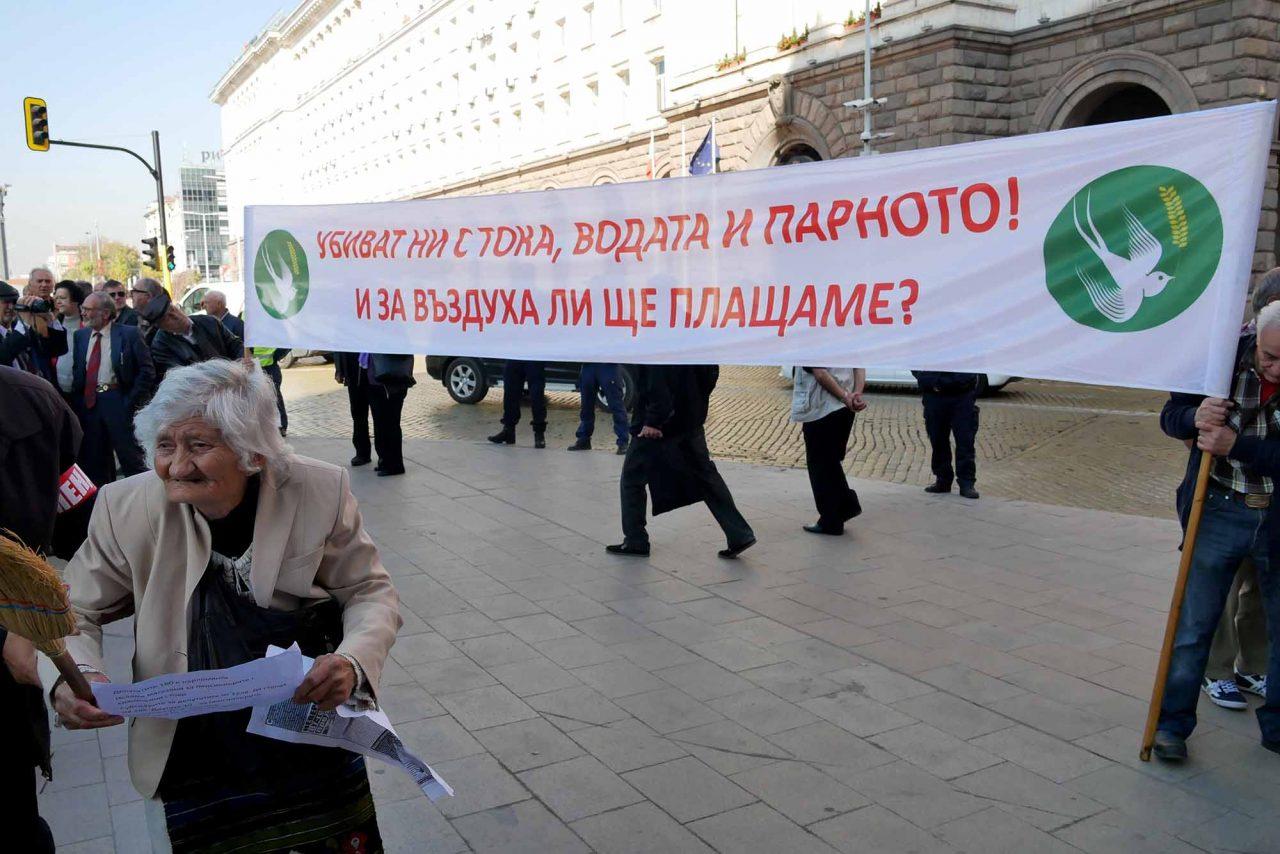 Национален протест на пенсионерите пред министерски съвет (4)