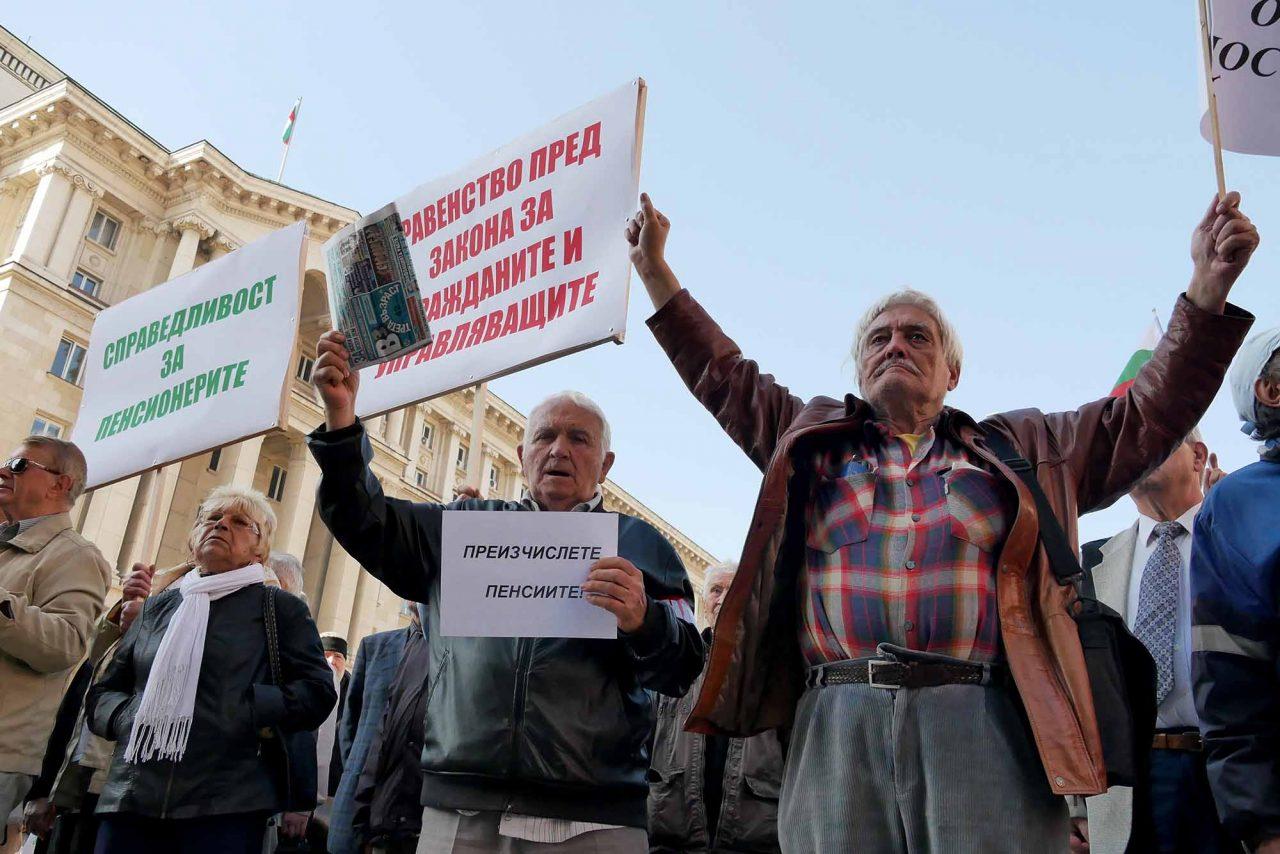 Национален протест на пенсионерите пред министерски съвет (5)