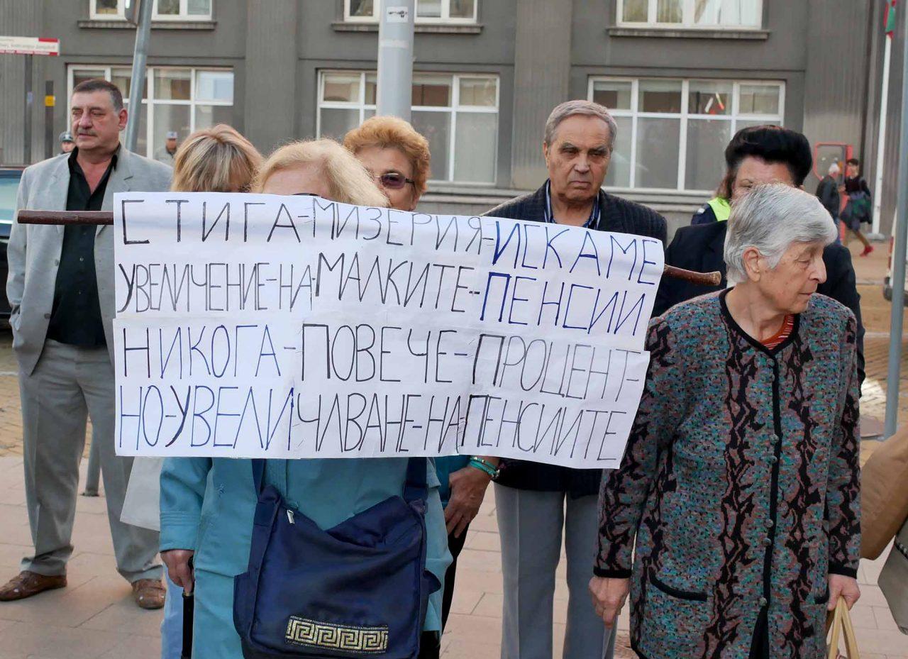 Национален протест на пенсионерите пред министерски съвет (6)
