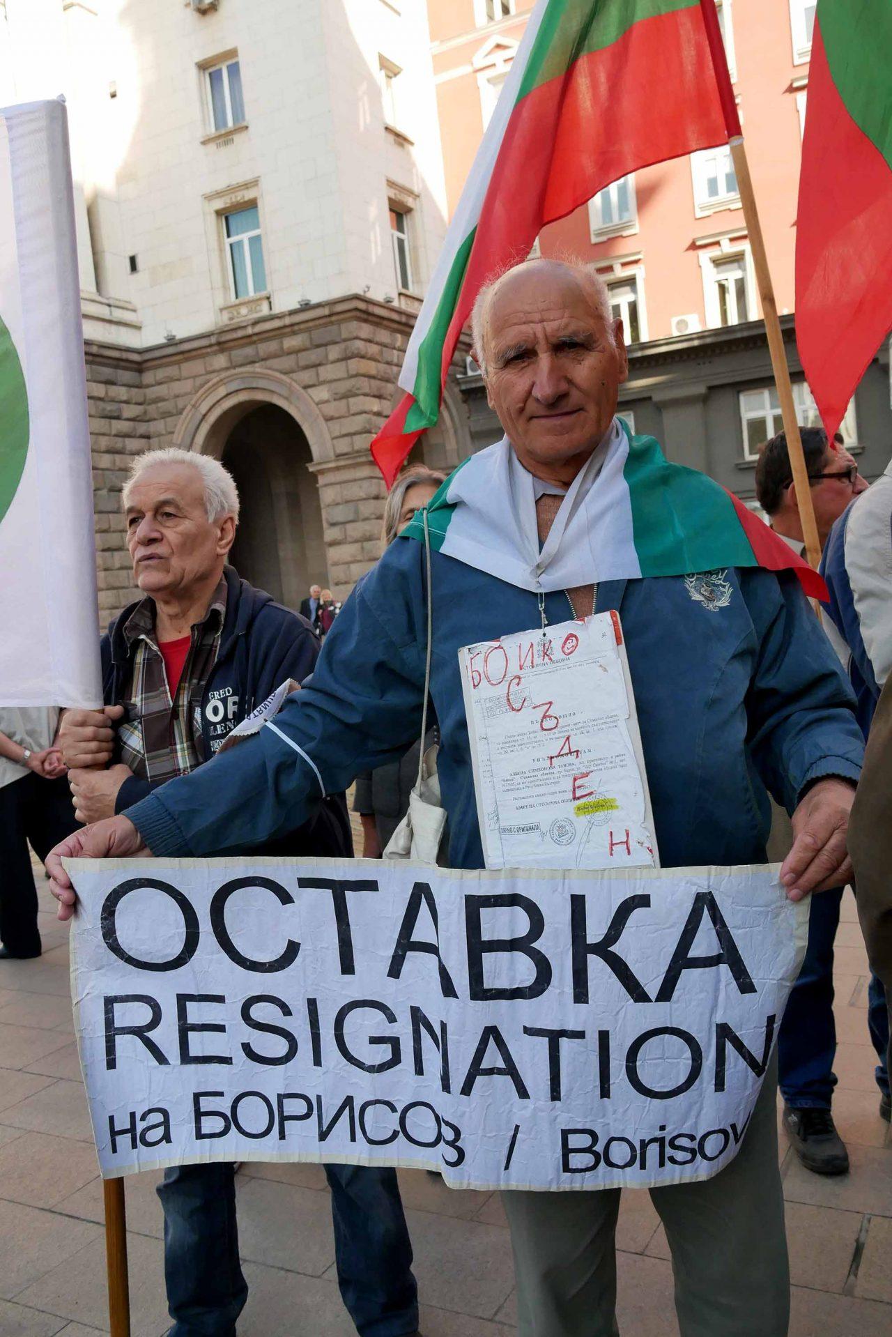 Национален протест на пенсионерите пред министерски съвет (7)