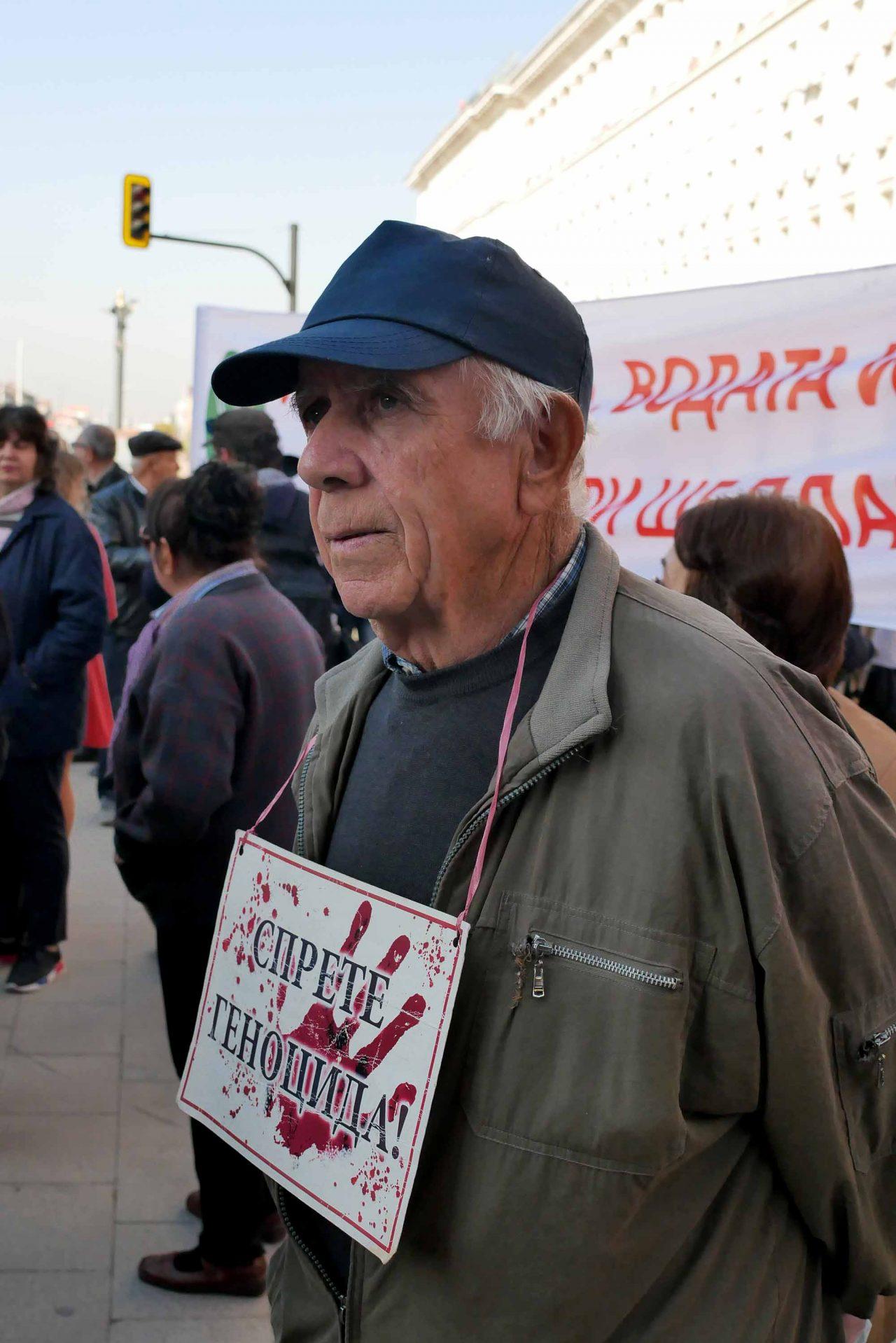 Национален протест на пенсионерите пред министерски съвет (9)