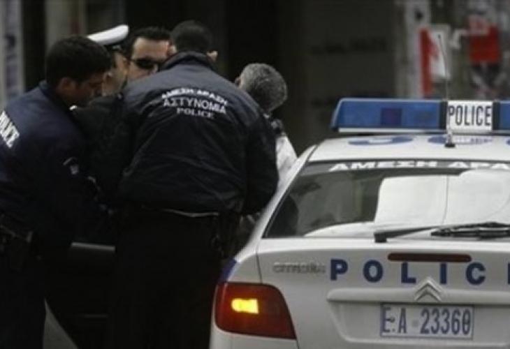 Полиция гърция