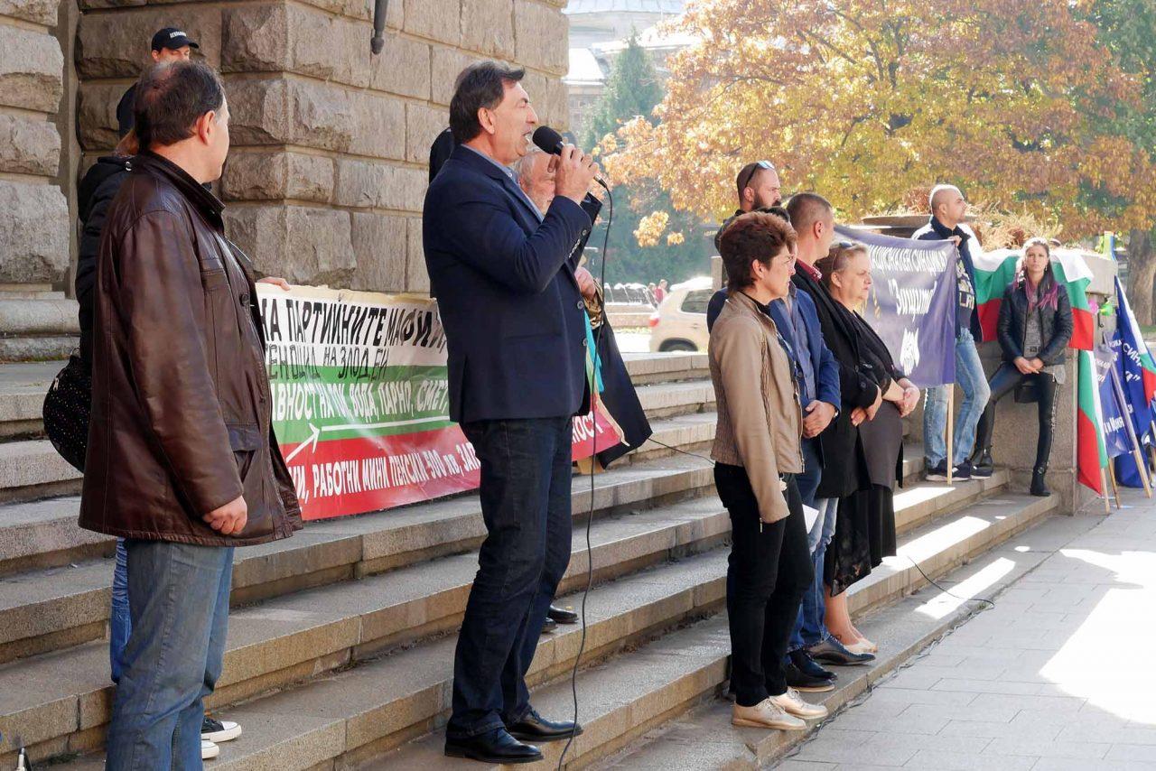 Протест против цените на горивата пред министерски съвет (10)