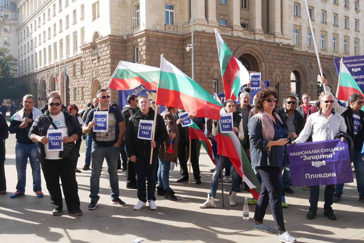 Протест против цените на горивата пред министерски съвет (4)
