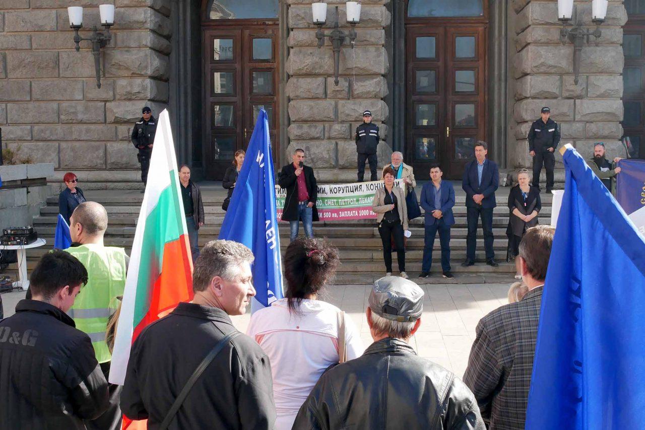 Протест против цените на горивата пред министерски съвет (7)
