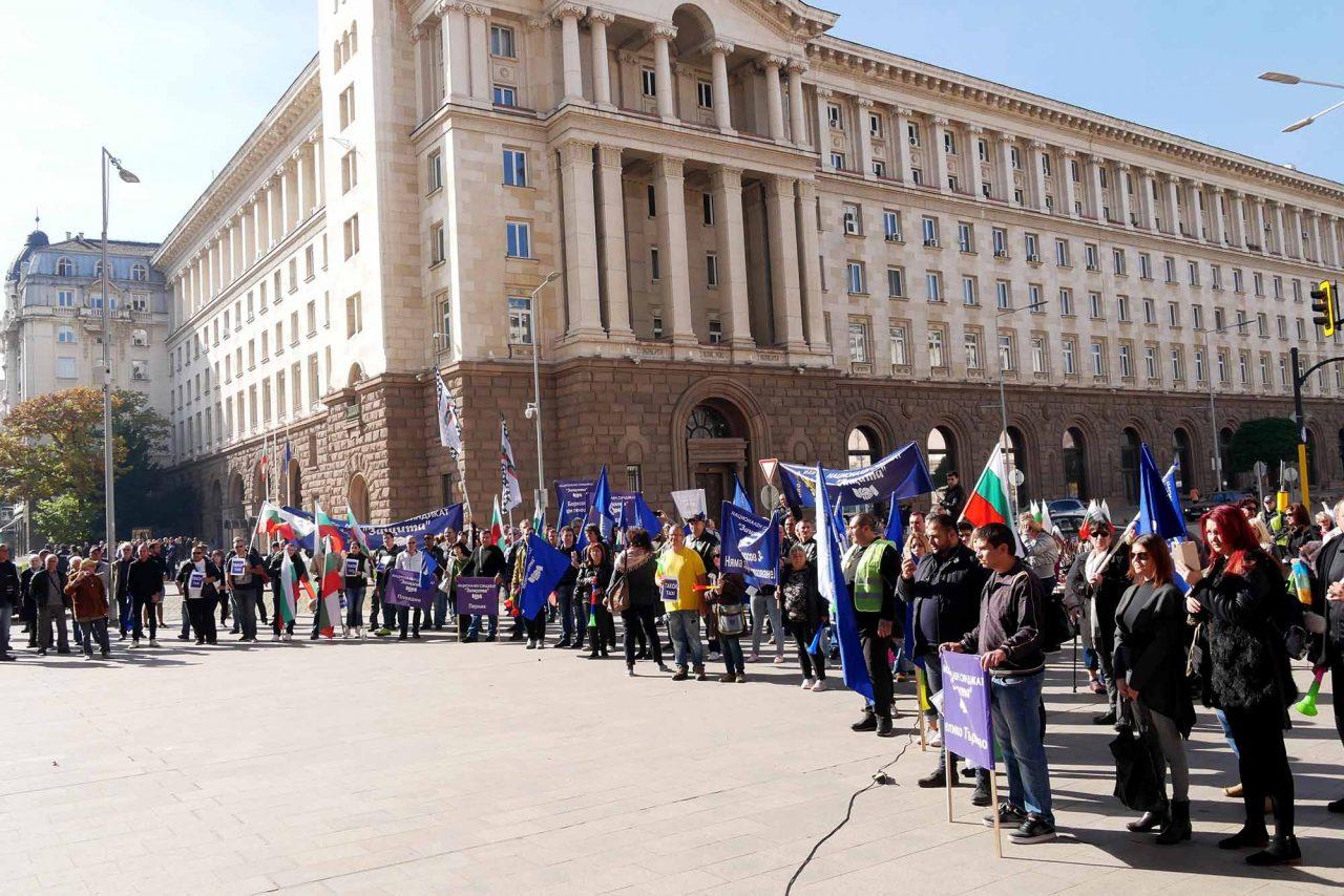 Протест против цените на горивата пред министерски съвет (9)