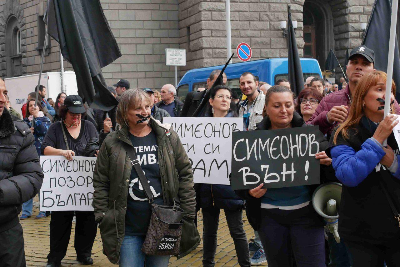 протест за оставка на Валери Симеонов~12