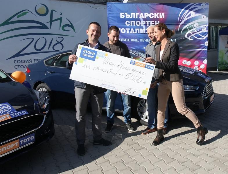 Ivan Kramarski_Ford Mondeo + 5 000 lv