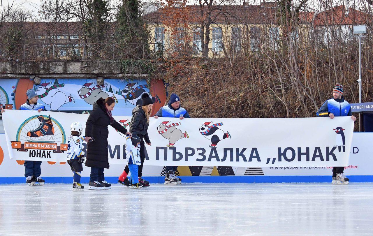 Зимна пързалка Юнак 8