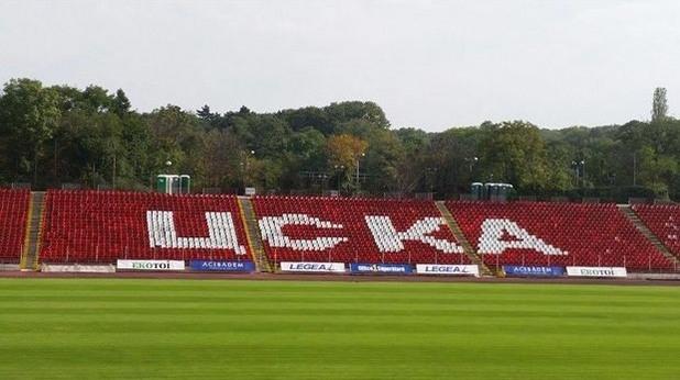 "Стадион ""Българска Армия"""