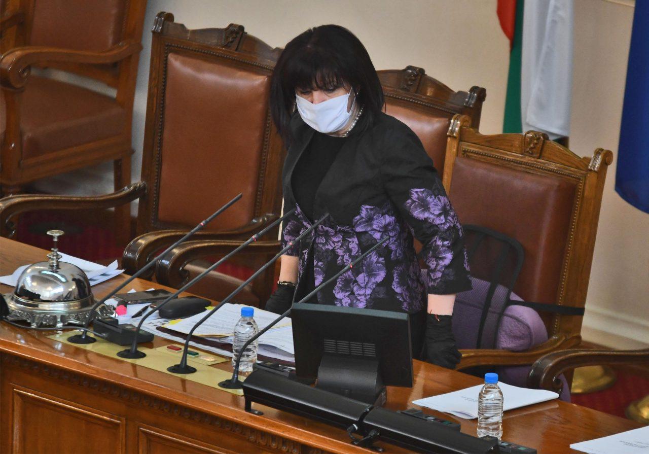 Парламент, Цвета Караянчева