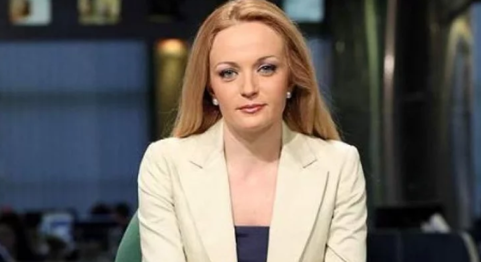 Гена Трайкова