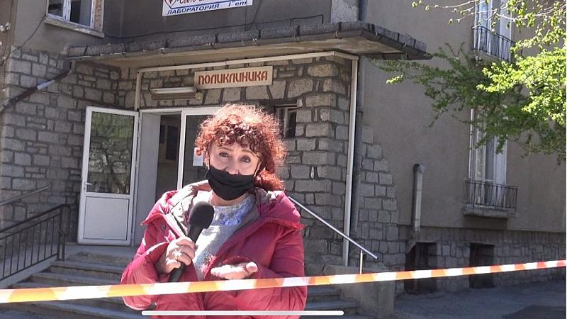 Валя Ахчиева