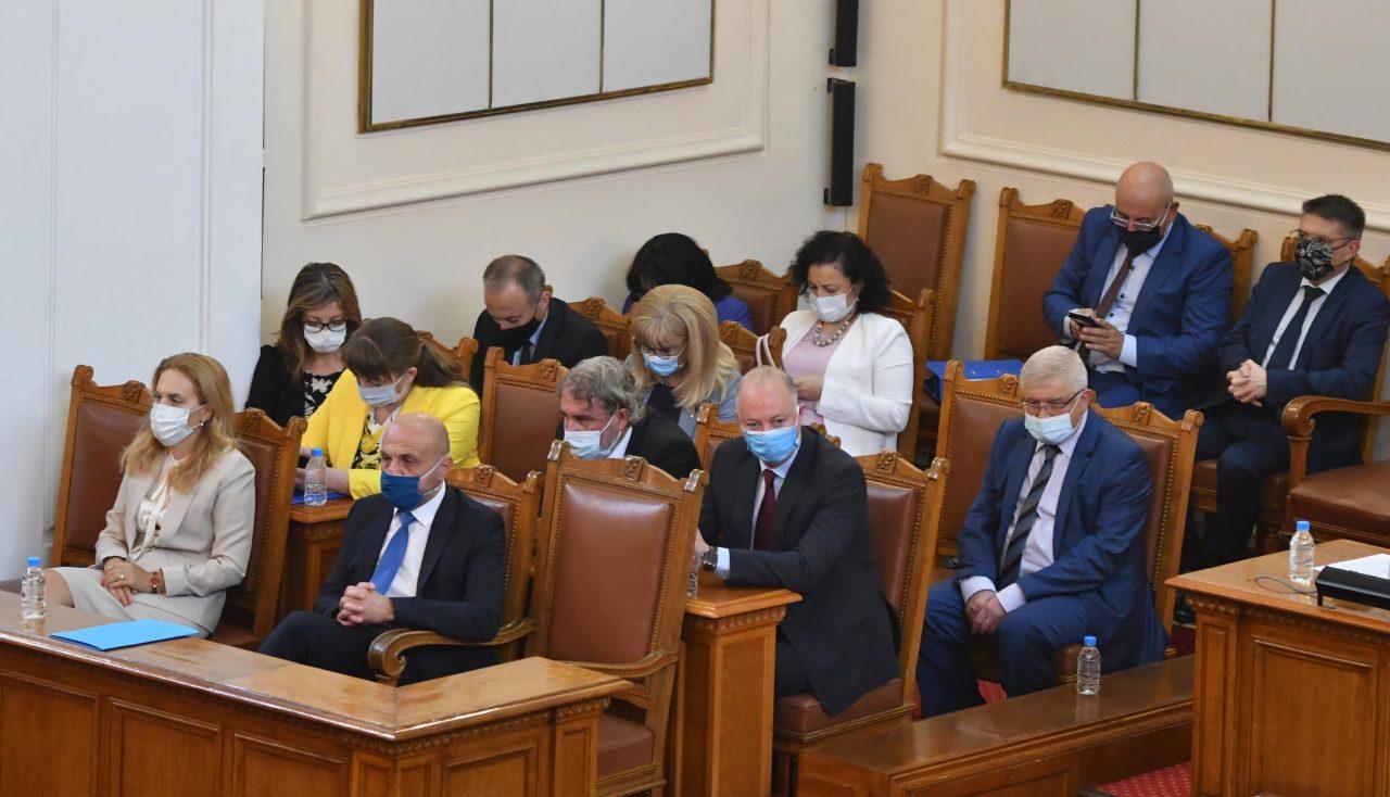 парламент, министри