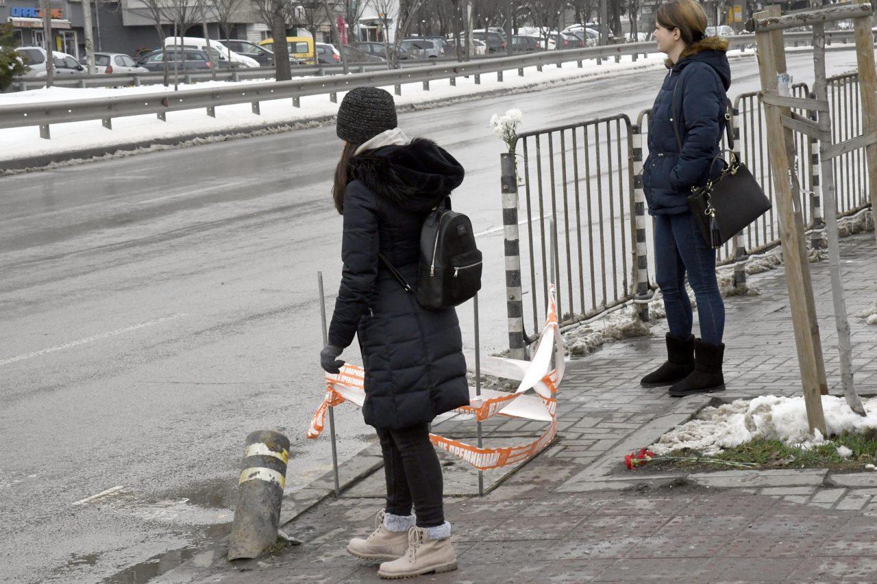 София, Инцидент