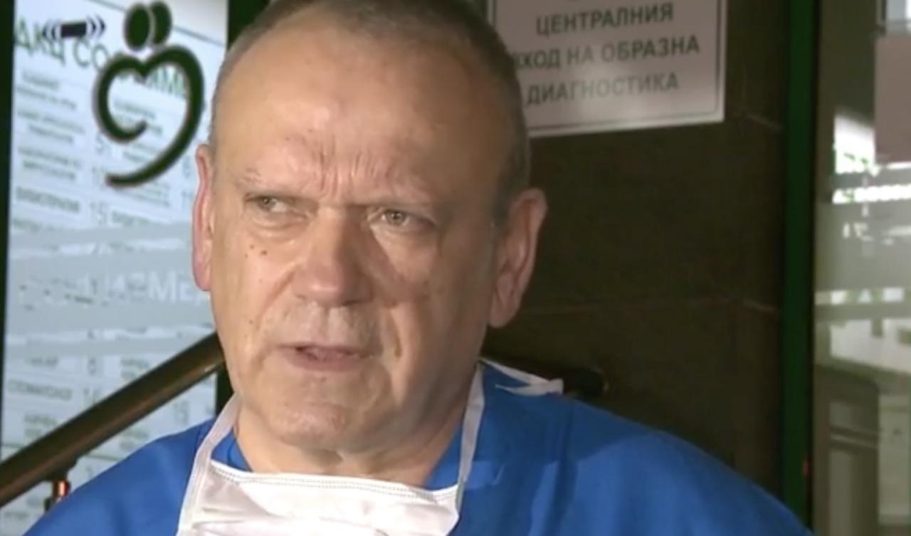 Д-р Антони Георгиев