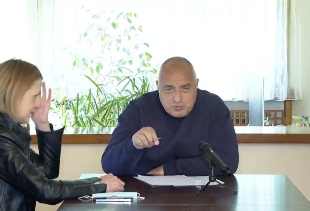 Бойко Борисов, Йорданка Фандъкова
