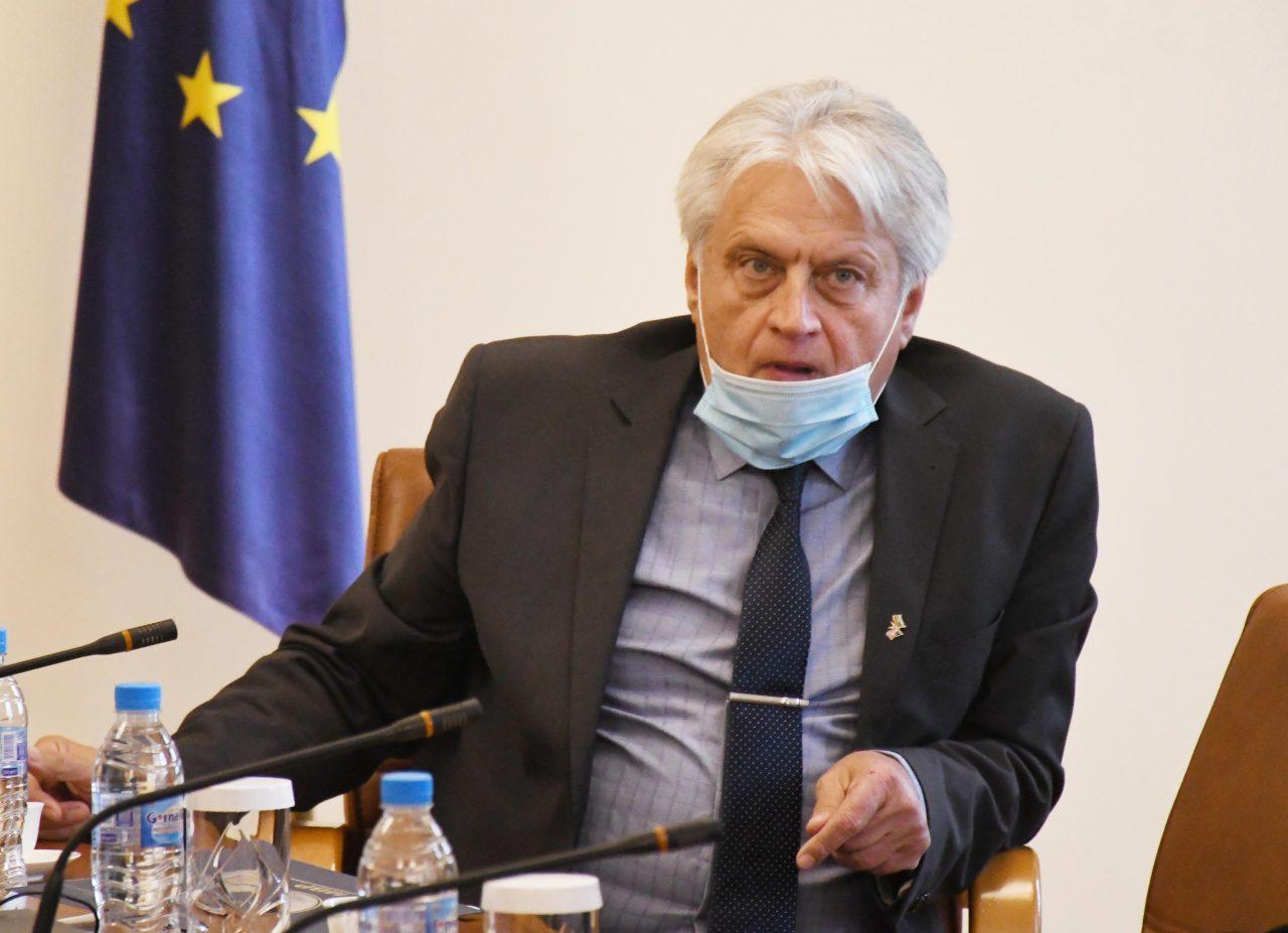 Бойко Рашков 1