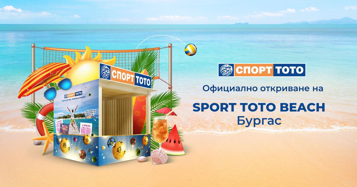 Burgas_toto_beach_PR.jpg